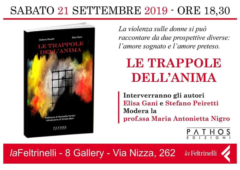 """Le trappole dell'anima"" - FELTRINELLI LINGOTTO"